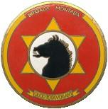 brasil-brigada_militar